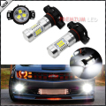 2pcs High Power white  2835-SMD 5202 H16 PSX24W LED Bulbs For Fog Lights or Daytime Running Lights