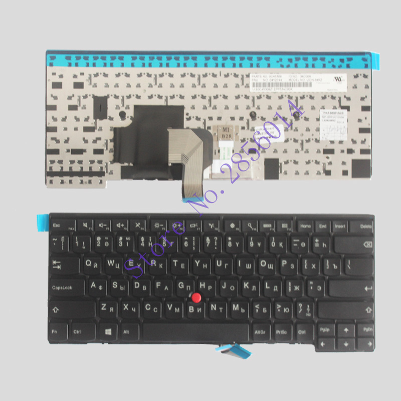 New KZ/RU Laptop Keyboard for Lenovo Ideapad T440 T440s T440p T431s Kazakhstan/Russian laptop keyboard new kz ru keyboard for lenovo thinkpad yoga s1 s240 russian kazakhstan laptop keyboard backlit black