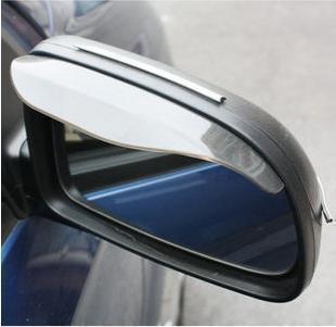 Universal Flexible PVC Car Accessories Rearview Mirror Rain Shade Rainproof Blades Car Back Mirror Eyebrow Rain Cover 2Pcs 2