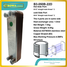 22 plates heat exchanger as 21KW condenser or 14KW evaporator of R410a heat pump water heater,  replace SWEP heat exchanger