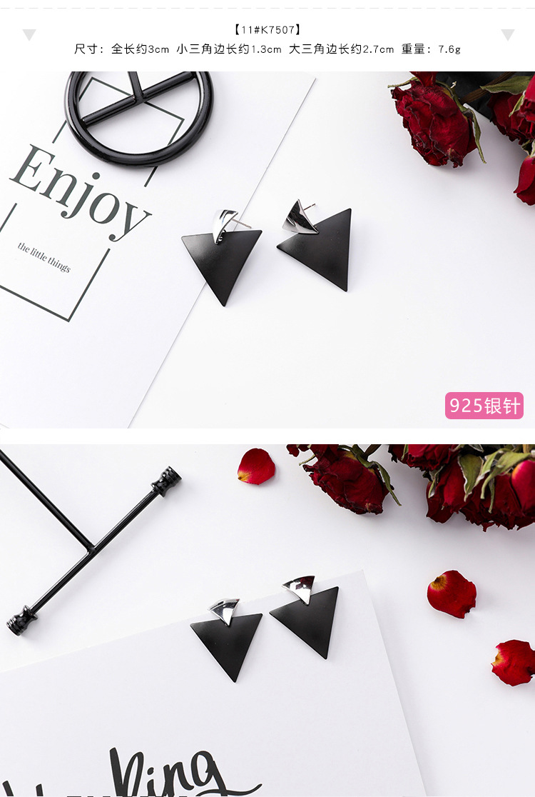HTB1bQhfdjfguuRjSspaq6yXVXXab - Girl Earrings Black Geometry Drop Earrings
