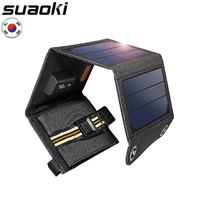Suaoki SM B9123 7W Solar Charger with Portable Power Solar Panels for Smartphones Laptops & Other 5V 2.1A USB Output Devices