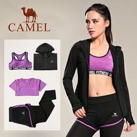 CAMEL Women Yoga Suit Breathable Soft Yoga Clothes Sports Bra+Sports Leggings+Yoga Shirts Size S XXL 3Colors For Sport Women