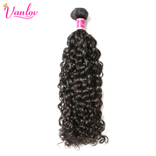 Vanlov Peruvian Water Wave Bundles 1 Piece 100% Human Hair Extension Remy Hair Weaves 8″-28″ Can Mix Any Length Free Shipping