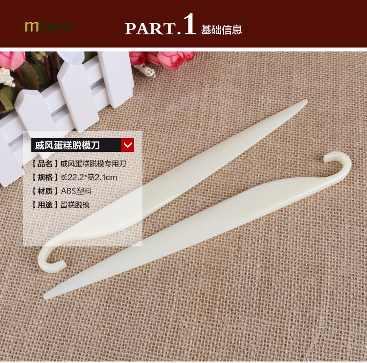 1PC LONGMING HOME DIY Plastic Cake Bread Cutter Leveler Slicer Cutting Fixator Cookie Spatulas Kitchen Accessoires Tool LB 119