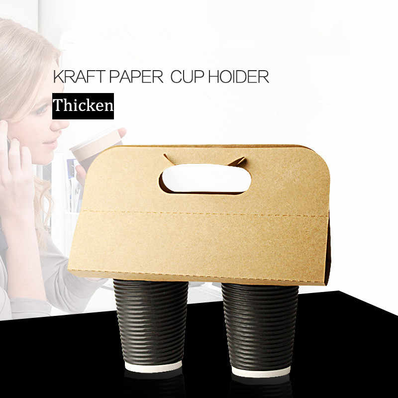 CAFE Essential Double Cup Holder Coffee cup holder with handle, Takeaway Kraft paper coffee cup holder  50PCS
