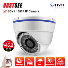 Full HD 2MP IP Camera POE ONVIF 1080P H.264 24IR HD Lens Securiy room Dome Support Phone Android IOS P2P camera seguranca