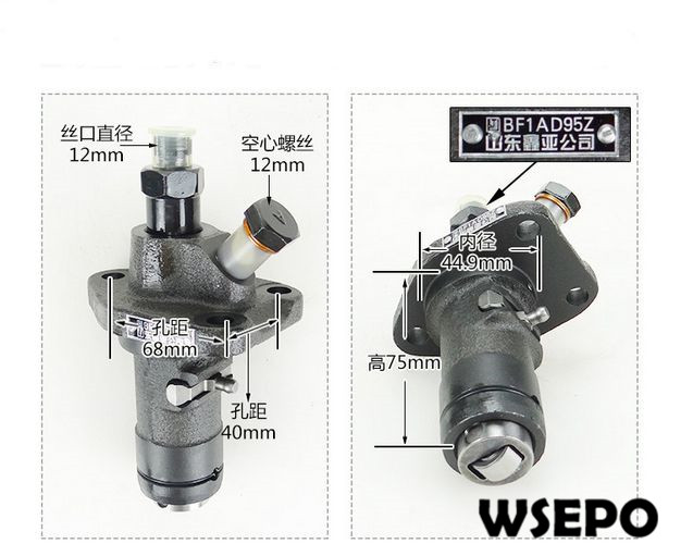 OEM Quality! Fuel Injection Pump for ZH1125 4 Stroke Single Cylinder Small Water Cooled Diesel Engine