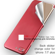 Ice Surface For iPhone 7 7 Plus Red Back Film Thin Screen Protector Protective Cover Stickers Color Paster Rear Decorative Film
