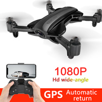 912 profissional Quadcopter GPS Дроны с камерой HD 4 K RC самолет Квадрокоптер гонки RC вертолет follow me (следуй за мной) x PRO гоночный Дрон