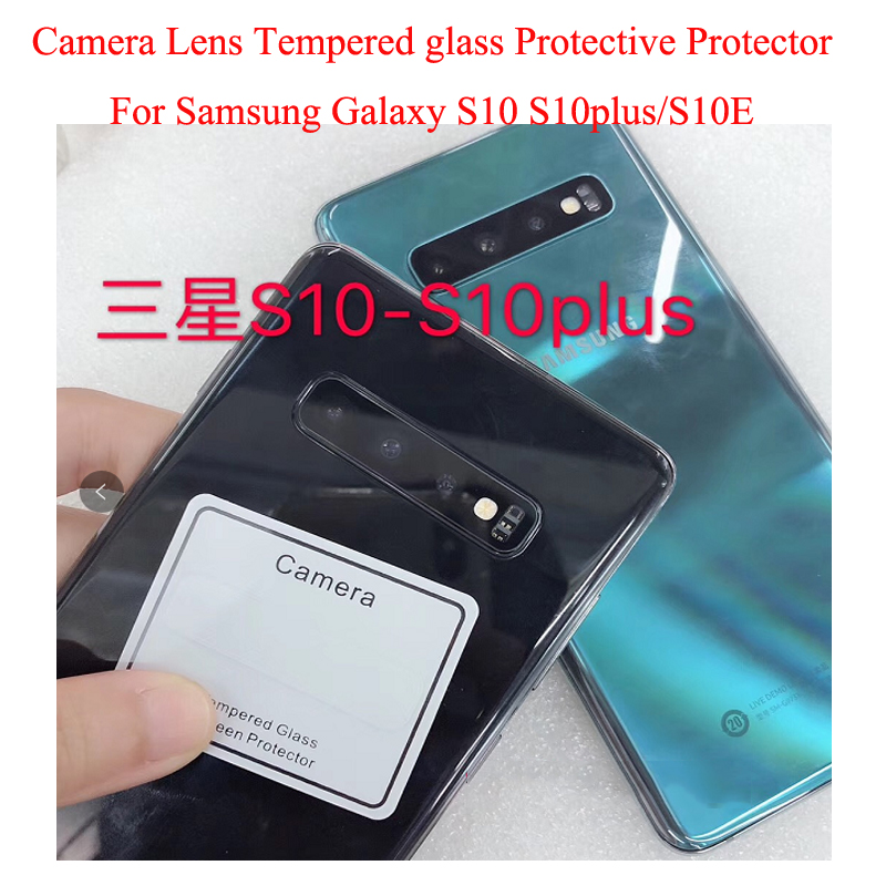 100pcs lot Tempered Glass for Samsung Galaxy S10Plus S10e Glass Protective Camera Lens Glass Protector for