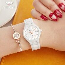 Керамика часы модные Повседневное Для женщин кварцевые часы Relojes Mujer Oupai брендовые Роскошные наручные часы для девочек элегантное платье часы rad05lo