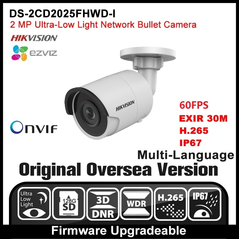 HIKVISION DS-2CD2025FHWD-I(2.8mm) Original English Version 3MP IP camera CCTV Camera POE Network camera P2P H.265 outdoor cd диск fleetwood mac rumours 2 cd