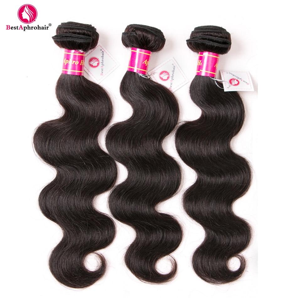 Афро волосся Бразильські пакети для - Людське волосся (чорне)