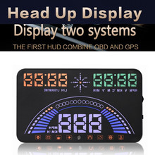 5.8″ Inch S7 HUD Car OBDII Head Up Display Combing OBD2+GPS Two Systems Engine Fault Alarm Dynamic Speed Over Speeding Warning