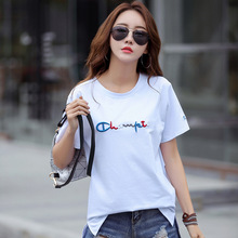 2019 Summer New T-Shirt For Women Elegant Loose Casual Refreshing Simple Letter Embroidery Short Sleeved Cotton T-Shirt Female letter embroidery t shirt