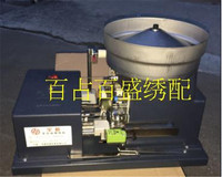 embroidered with supply computer embroidery machine parts Huadu brand automatic winding machine (small)