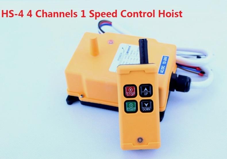 1pcs HS-4 AC220V 4 Channels Control Hoist Crane Radio Remote Control Sysem Industrial Remote Control