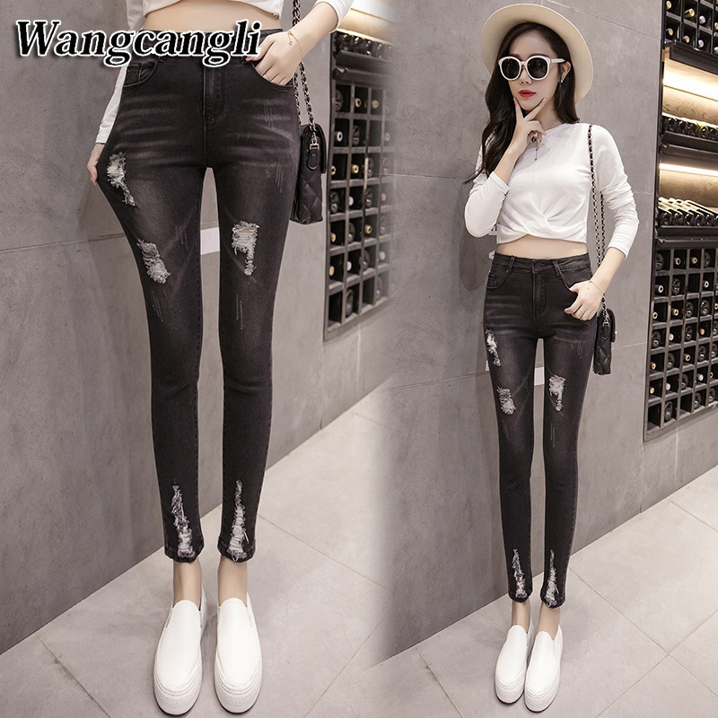 New 2017 High Waist Hole Jeans For Ladies Cotton Denim Pants Stretch Womens Ripped Skinny Nine Denim Jeans For Female