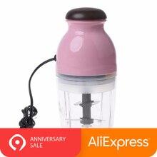 Mini Blender Food Processor Meat Vegetable Fruit Hand Blender Chopper Baby Food Mixer 600ml Electric Portable Blenders Mixer