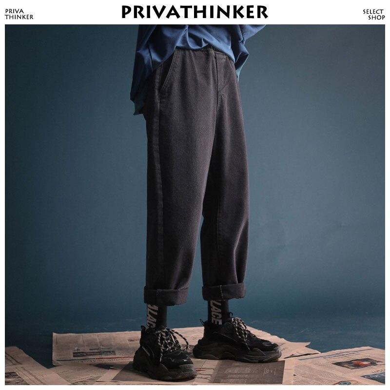 Privathinker Men Blue   Jeans   Straight Pants 2018 Mens Harajuku Overalls Denim Pants Male Hiphop Vintage Korean Fashion   Jean   Pants