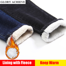 Glory achieve Winter High Waist skinny jeans Velvet Thick Warm mom jeans plus size