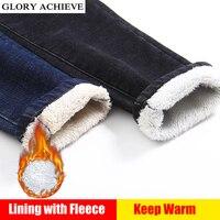 Women Winter Jeans Fashion High Waist Women skinny jeans Velvet Thick Warm mom jeans plus size Slim denim jeans womens Trousers