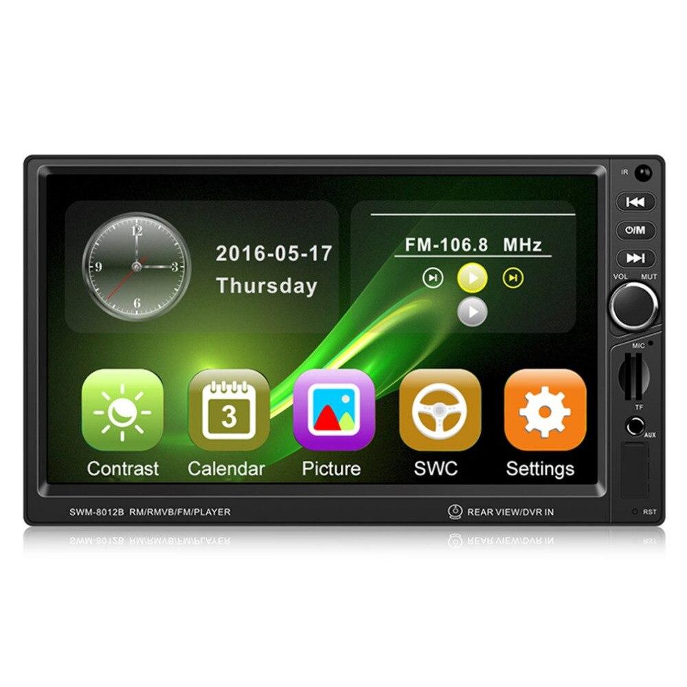 Каска 8012B 7-дюймовый 2 DIN автомобильный DVD тормоза приглашение транспортное средство Music Player C500 Поддержка Bluetooth мини TF карты 1024*600