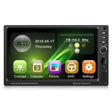 CASKA 8012B 7-Inch 2 DIN Car DVD Brake Prompt Vehicle Music Player C500 Support Bluetooth Mini TF Card 1024*600