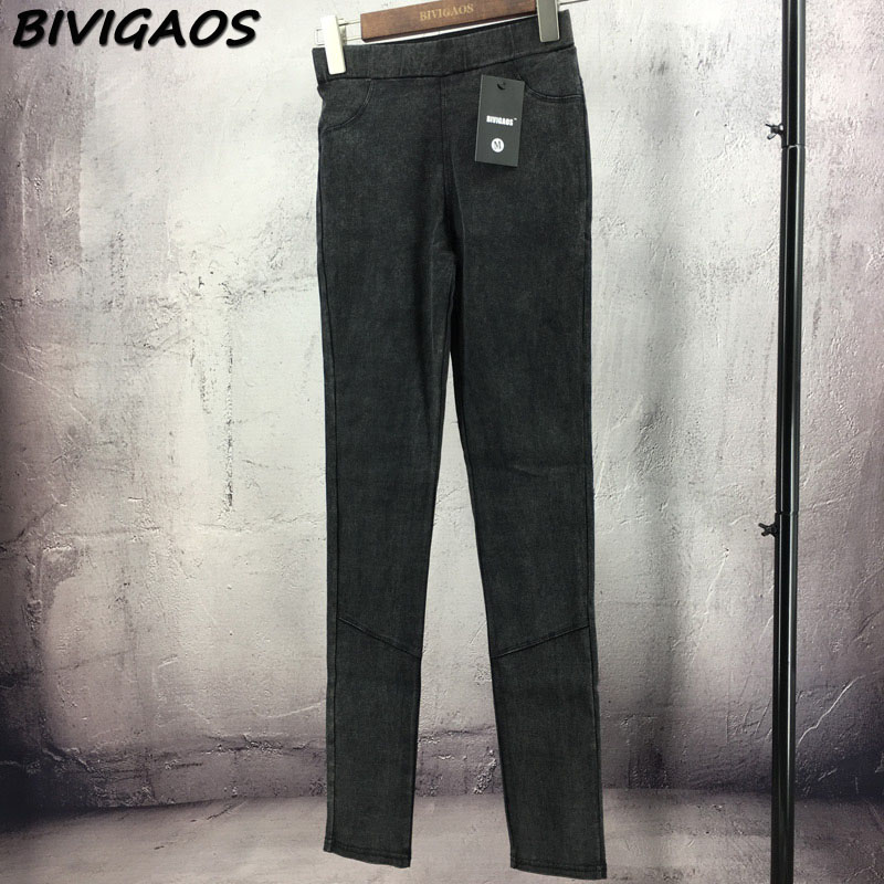 BIVIGAOS Fashion Women Casual Slim Stretch Denim Jeans Leggings Jeggings Pencil Pants Thin Skinny Leggings Jeans Womens Clothing 23