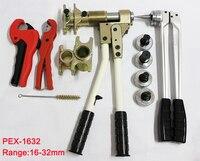Бесплатная доставка 3 шт. трубный зажимной инструмент фитинг инструмент PEX 1632 диапазон 16 мм 32 мм используется для REHAU фитинги хорошо полученн