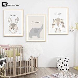 Kawaii Cartoon Rabbit Tiger Giraffe Animal Posters and Prints Canvas Art Painting Wall Art Nursery Picture Baby Room Decoration