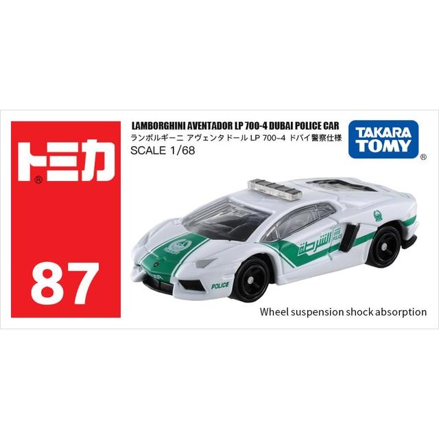 Tomy Domeka Alloy Car Model Sports Car Male Toy 87 Lamborghini Dubai