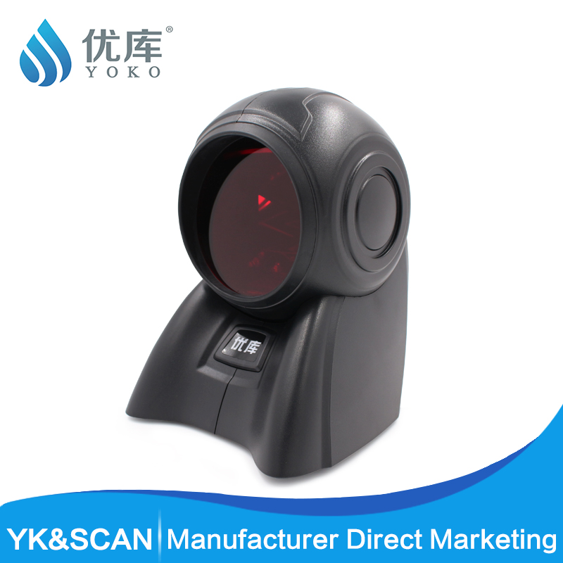 Free shipping USB/RS232 Omnidirectional 20 Lines Laser Barcode Scanner YK-8160 Omni Barcode Scanner high quality omnidirectional multi line laser barcode scanner yk 8120 20 scan lines with usb2 0 free shipping for pos usb