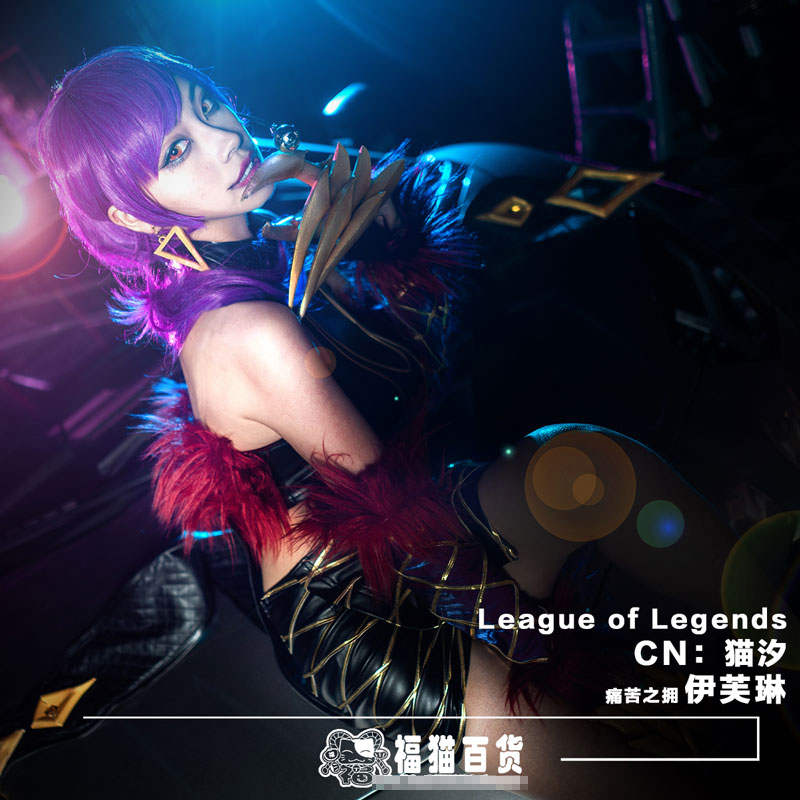 [Customized]  2018 Game LOL KDA Evelynn Cosplay Costume PU Leather Uniform K/DA Evelynn Cospaly Full Set For Halloween