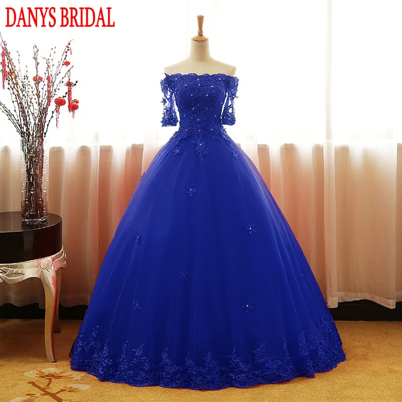 Royal Blue Tulle Quinceanera Dresses 2017 Off Shoulder ...