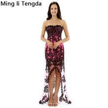 176b350f071 Buy watermelon prom dress and get free shipping on AliExpress.com