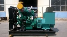 High quality 60kw/75kva diesel generator with brushless alternator/60kw diesel genset power    стоимость