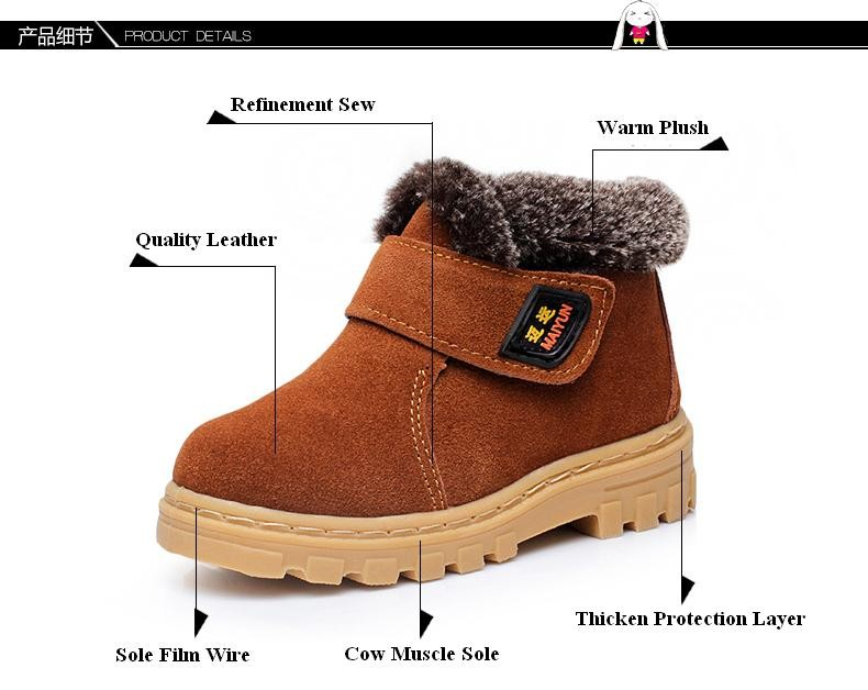COMFY-KIDS-winter-warm-child-snow-boots-shoes-for-boys-girls-boots-thicker-rubber-sole-size-23-36-kids-snow-boots-shoes-for-boys-1