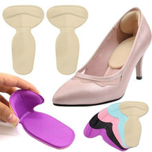 T-shirt shape silicone non-slip insole high heel sponge foot pad high heel protective cover super soft insole random color(China)