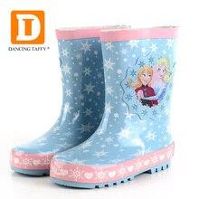 Модные детские резиновые сапоги принцессы; Новинка; сапоги Снежной Королевы для девочек; детская обувь; резиновые сапоги до середины икры с изображением Эльзы и Анны для малышей; резиновая обувь