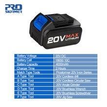 PROSTORMER 2000 mAh/4000 mAh работает на 20V литий-ионная серия беспроводной Dirll/бесщеточный ключ/отвертка/циркулярная пила/лобзик