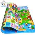 Autorizado auténtica Maboshi alfombra juego de niños estera de arrastre del bebé estera del juego de niños de interior y al aire libre alfombra de picnic estera PXD0012