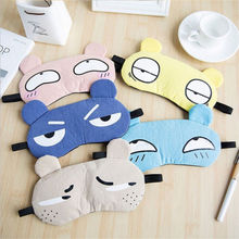 HOT Useful Pure Silk Soft Sleeping Aid Eye Mask Cover Shade Travel Relax Blindfold