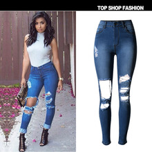 Hot Elastic High Waist Hole Skinny Jeans Women Dark Blue Vintage Fashion American Ripped Jean Femme Sexy Hip Push Up jeans mujer