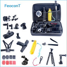26-in-1 Gopro Accessories Set Gopro Big Box Set Ball head Monopod Tripod Mount For Go pro Hero 5S 5 4S 4 3 3+ xiaomi