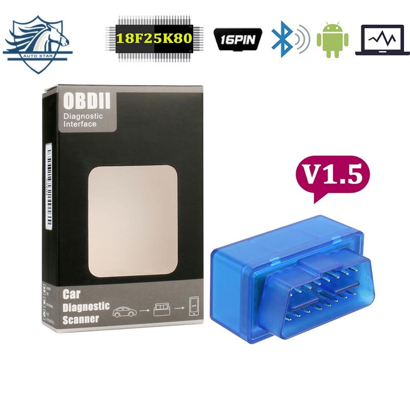 Super MINI ELM327 V1.5 Bluetooth con PIC18F25K80 Chips mejor que dos bordo OBDII can-bus funciona en Android Torque /PC envío gratis