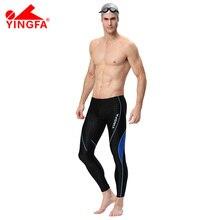 c5f8769c2ad3 Compra yingfa men swimsuit y disfruta del envío gratuito en ...