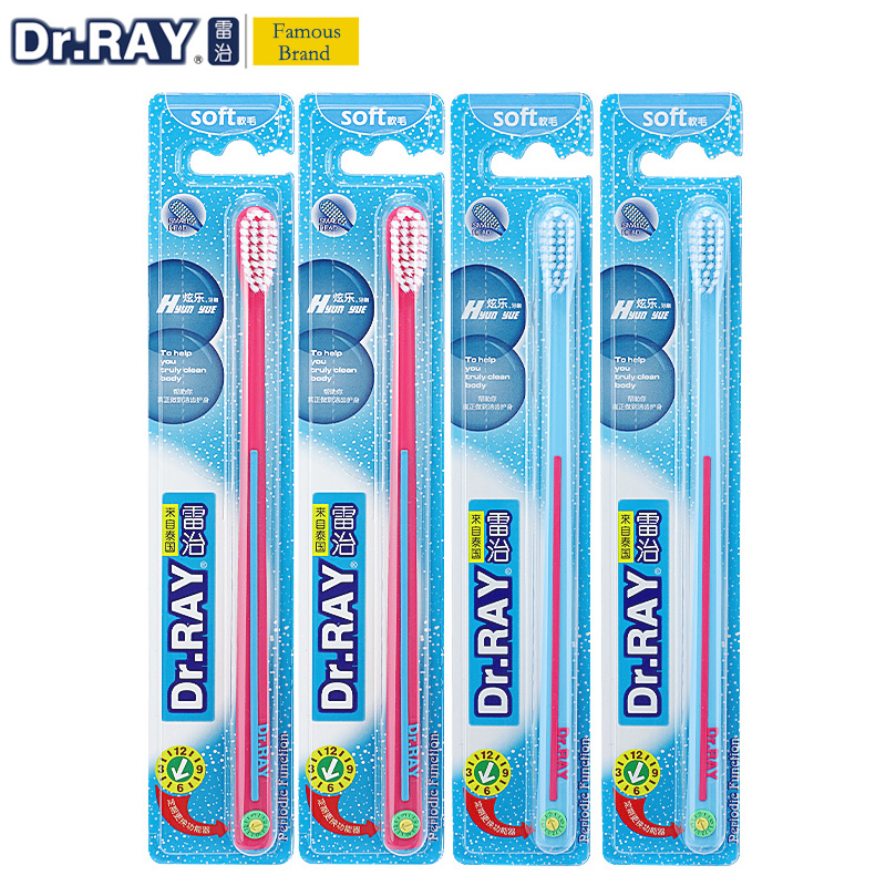 Dr.Ray Toothbrush Soft Tooth brush Bristles 0.01mm ECO Friendly Kids toothbrush Small Head Environmental Protection Material Зубная щётка