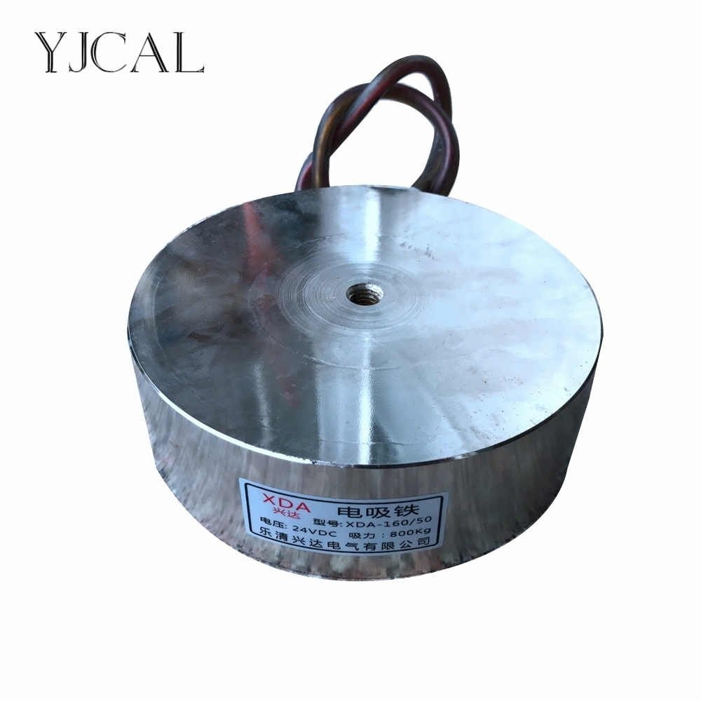 YJ 160/50 Holding Electric Sucker Electromagnet Magnet Dc 12V 24V Suction cup Cylindrical Lifting 800KG Suction Plate China